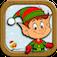 いたずらクリスマスエルフ - サンタのそり立ちプレゼンツキャッチ Free